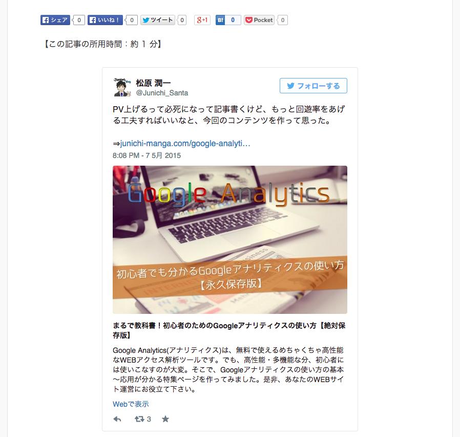 スクリーンショット(2015-05-08 4.55.34)