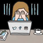 【ショック】ブログのアクセスが大幅減!?原因は?対処法は?